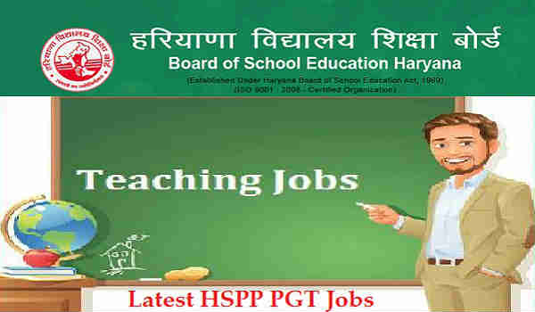 Haryana Aarohi Model School Recruitment 2016