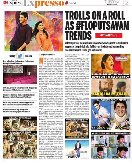 Indian Express On Mahesh Babu