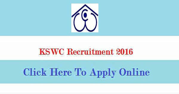 KSWC Recruitment 2016