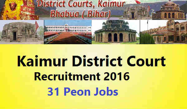 Kaimur-District-Court-Recruitment-2016