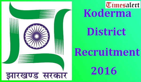 Koderma-District-Recruitment-2016