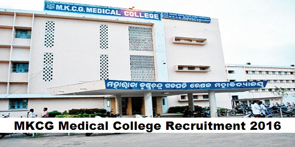 MKCG-Medical-College-Recruitment-2016