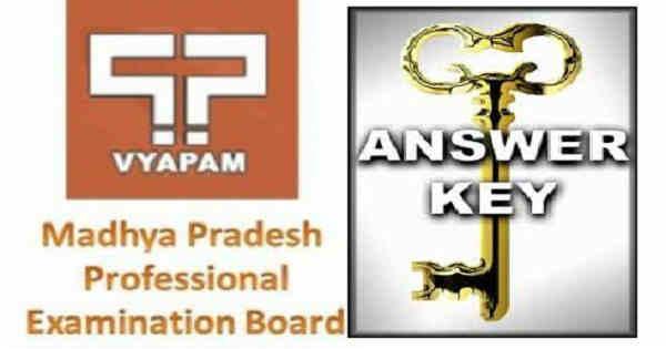 MP Vyapam Answer key 2016