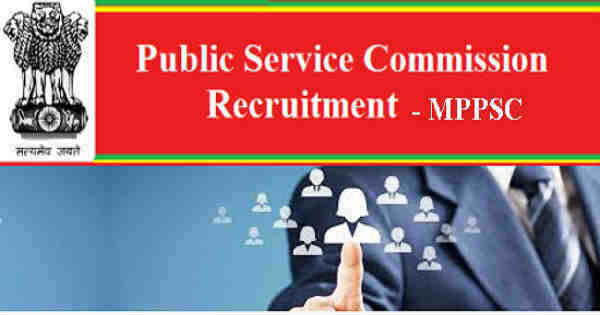 MPPSC Notification 2016