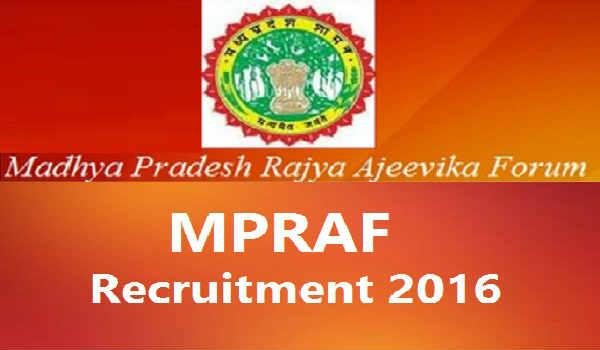 MPRAF-Recruitment-2016