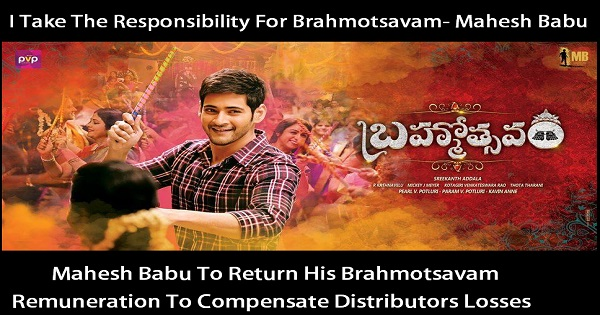 Mahesh Babu To Return His brahmotsavam Remuneration