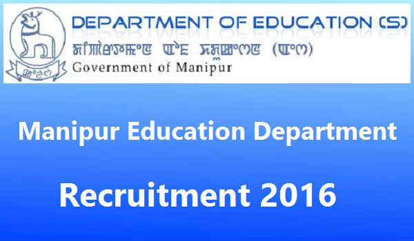 Manipur-Education-Department-Recruitment-2016