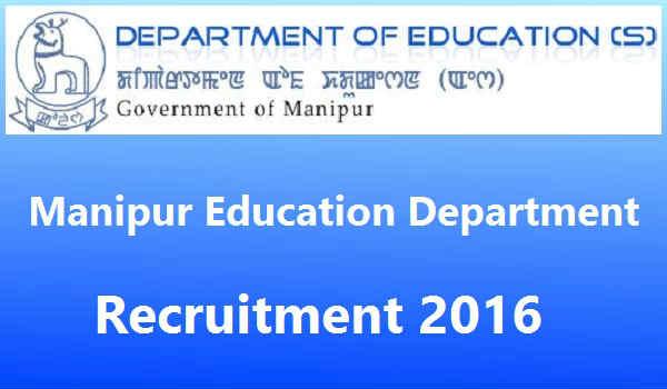 Manipur-Education-Department-Recruitment-2016