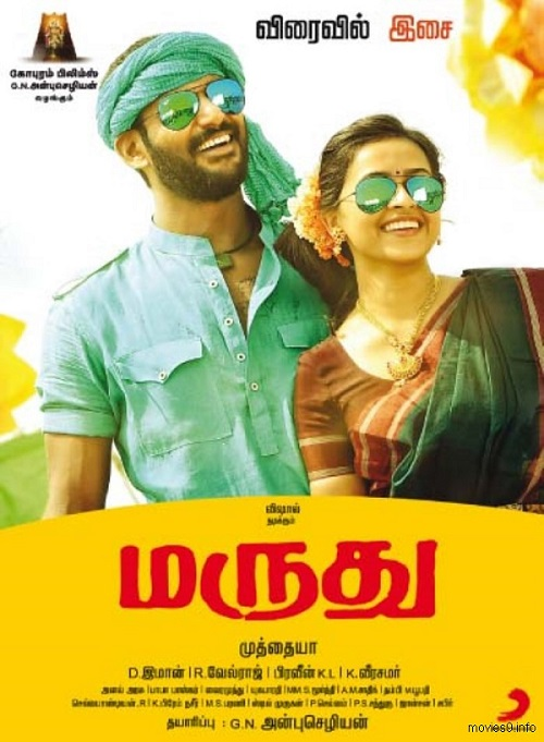 Marudhu Movie Review Rating