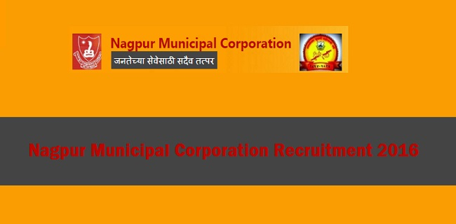 Nagpur Municipal Corporation Recruitment 2016