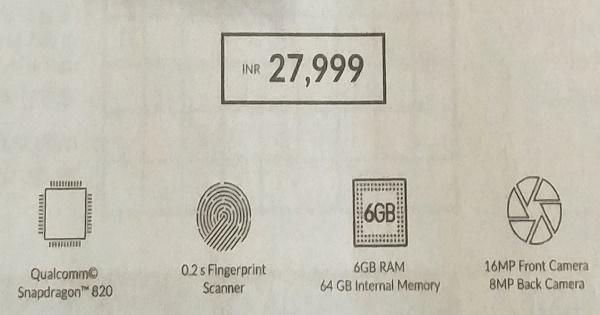 OnePlus 3 6GB RAM