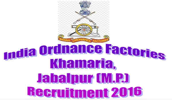 Ordnance Factory Khamaria Recruitment 2016