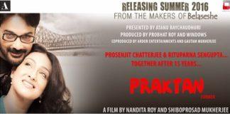 Praktan Bengali Movie Review Rating