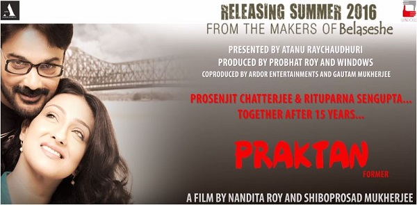 Praktan-Bengali-Movie-Review-Rating