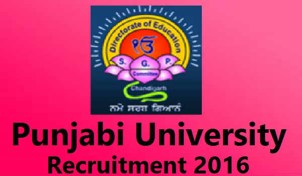 Punjabi-University-Recruitment-2016
