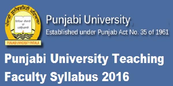 Punjabi-University-Teaching-Faculty-Syllabus-2016