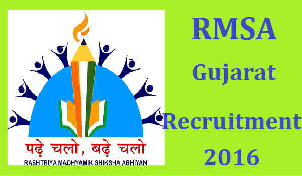 RMSA-Gujarat-Recruitment-2016