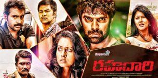 Rahadari Movie Review