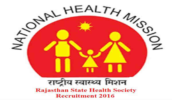 Rajasthan State Health Society Recruitment 2016