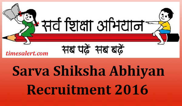 SSA Garhwa Recruitment 2016 Apply 49 Teacher Accountant