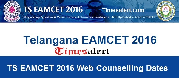 TS-EAMCET-2016-Counselling-Dates