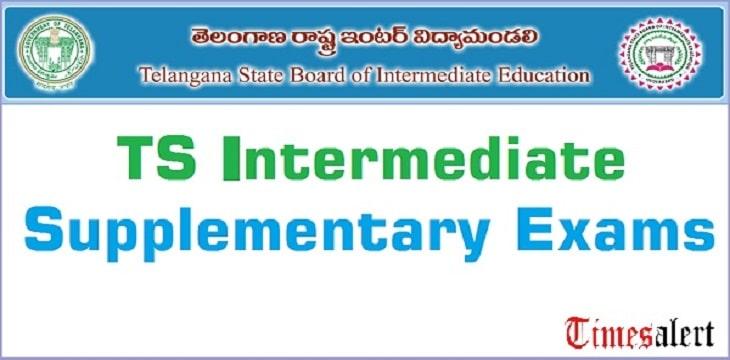 TS Inter Supplementary
