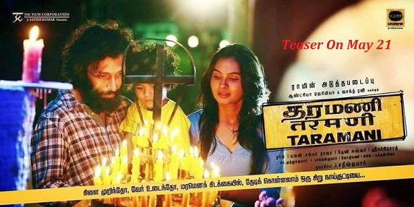 Taramani-Tamil-Movie-Teaser-Trailer