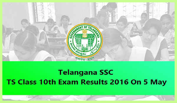 Telangana 10th Class Results 2016