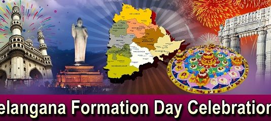 Telangana Formation Day Celebrations