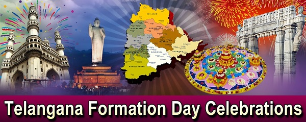 Telangana Formation Day 2017 Celebrations