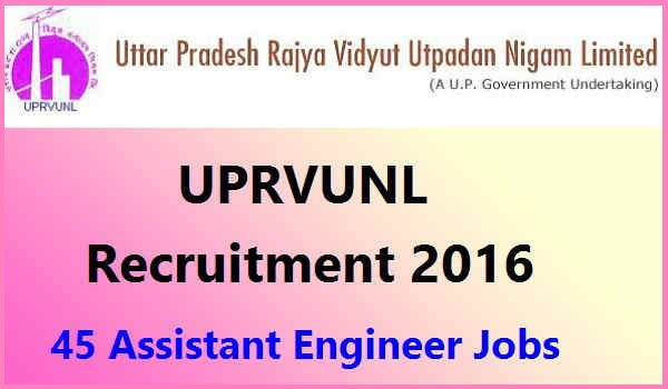 UPRVUNL-AE-Recruitment-2016