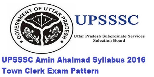 UPSSSC-Amin-Ahalmad-Syllabus-2016