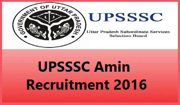 UPSSSC-Amin-Recruitment-2016