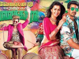 Velainu Vandhutta Vellaikaaran Movie Review