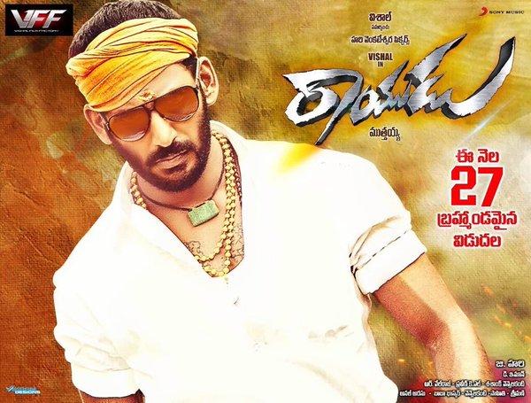 Vishal Rayudu Movie Review