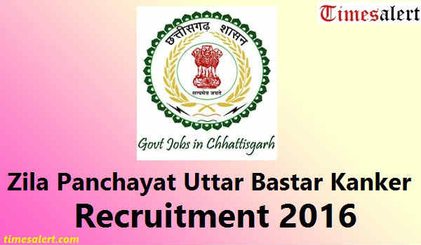 ZP-Uttar-Bastar-Kanker-Recruitment-2016