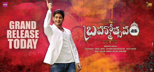 Brahmotsavam Box Office Collections