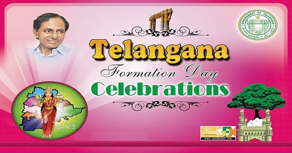 Telangana Formation Day 2017 Quotes