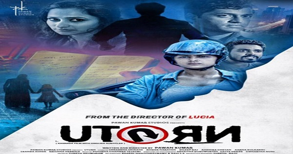 u-turn-movie review