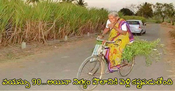 90 Years Old Indian Women