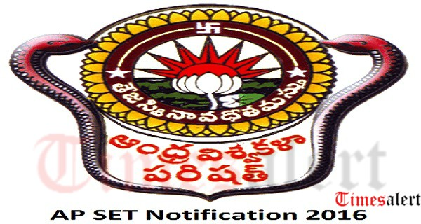 AP SET 2016 Application Form