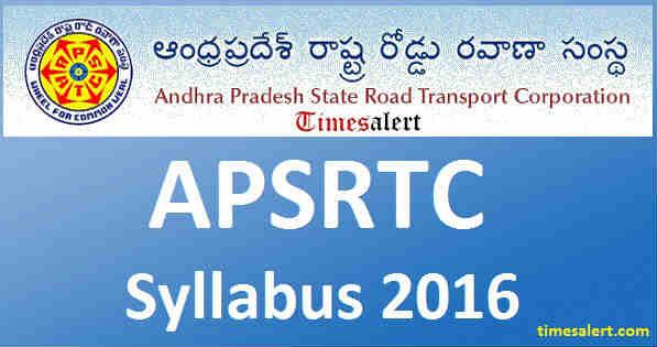 APSRTC-Exam-Syllabus