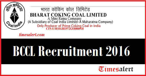 BCCL Recruitment 2016
