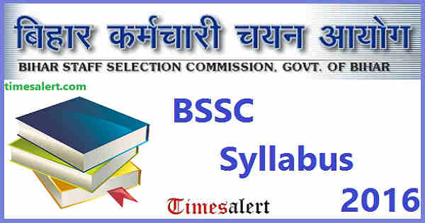 Bihar SSC Syllabus 2016