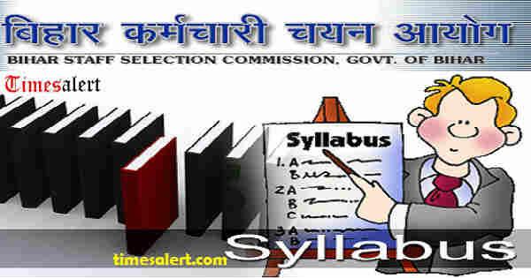 BSSC Syllabus 2016