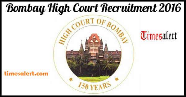 Bombay High Court Recruitment 2016