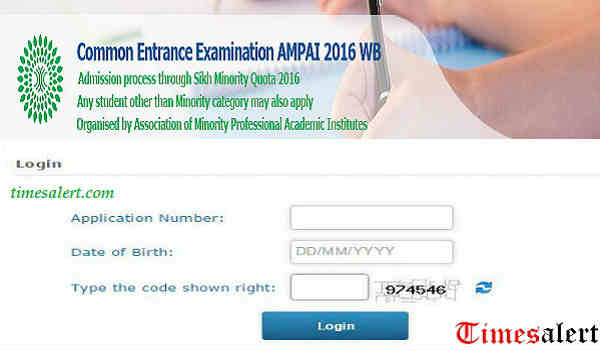 CEE AMPAI Admit Card 2016