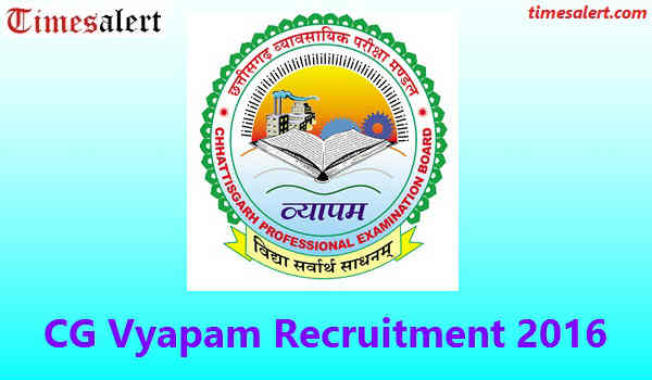 CG Vyapam Recruitment 2016