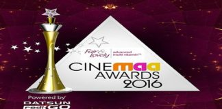 CineMAA Awards 2016 Video