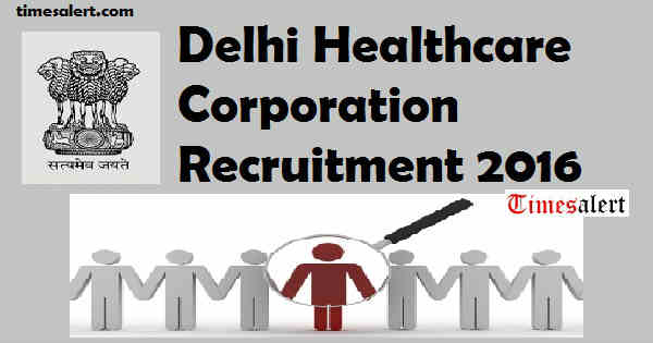 DHCL Recruitment 2016
